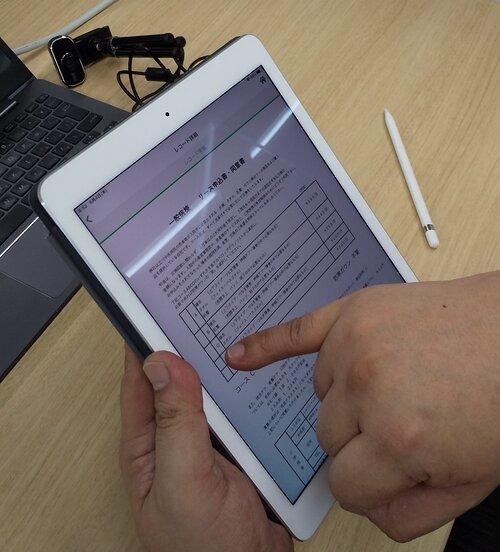 iPad_pen_yubi.jpg