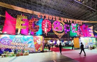 Cybozu Days 2020 東京 に出展しました!!!【前編】