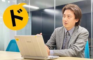 サイボウズ唐松氏対談 kintoneに欠かせない帳票サービス(前編)